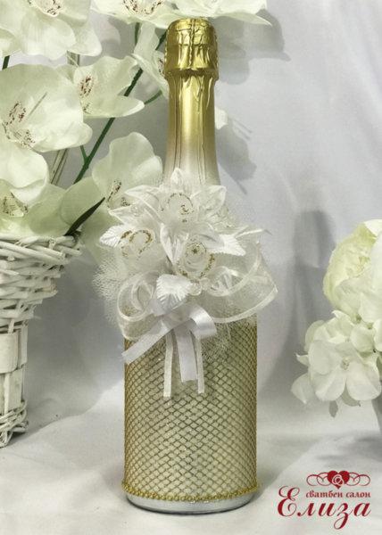 Украсено сватбено шампанско в златно C5